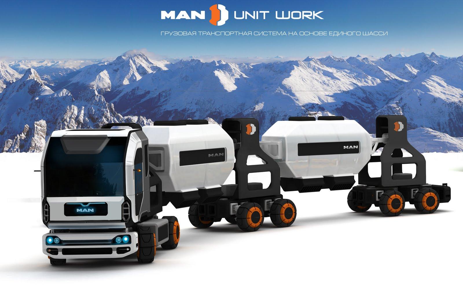 концепты грузовиков фото